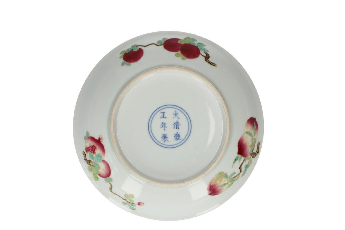 A polychrome porcelain dish, decorated with birds,