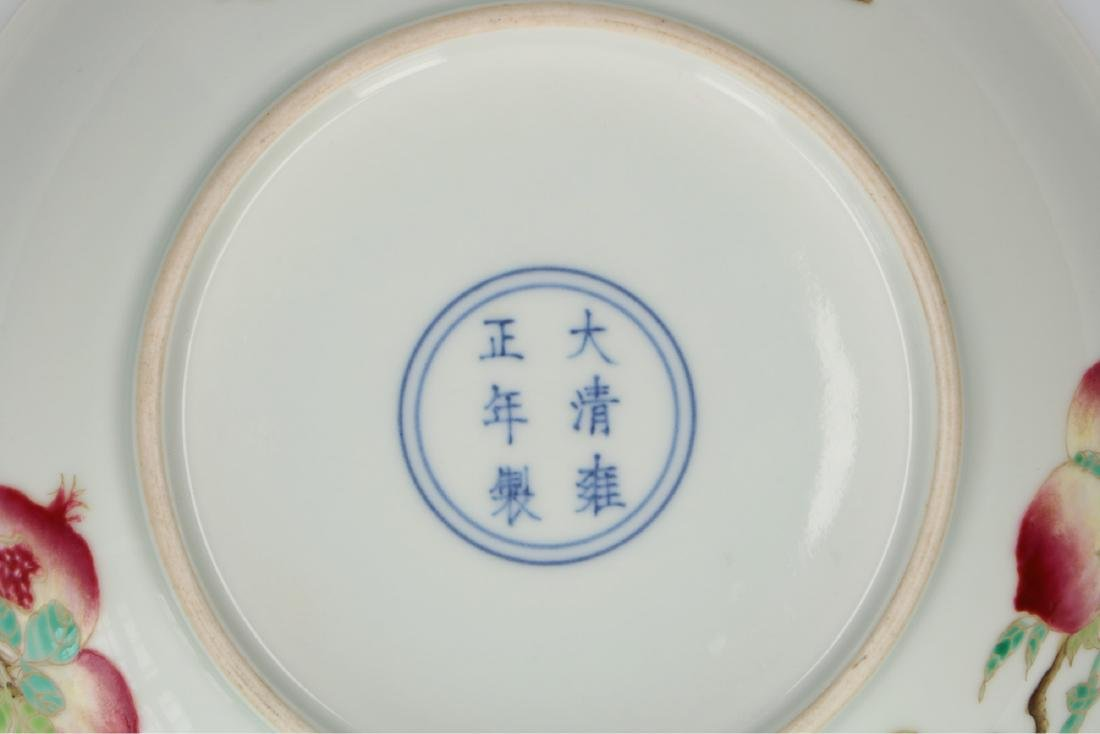 A polychrome porcelain dish, decorated with birds, - 2