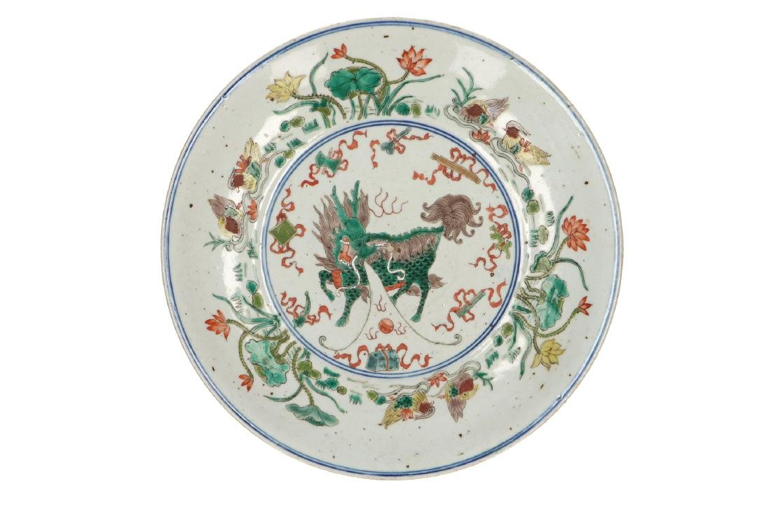 A Famille Verte porcelain plate, decorated with Longma