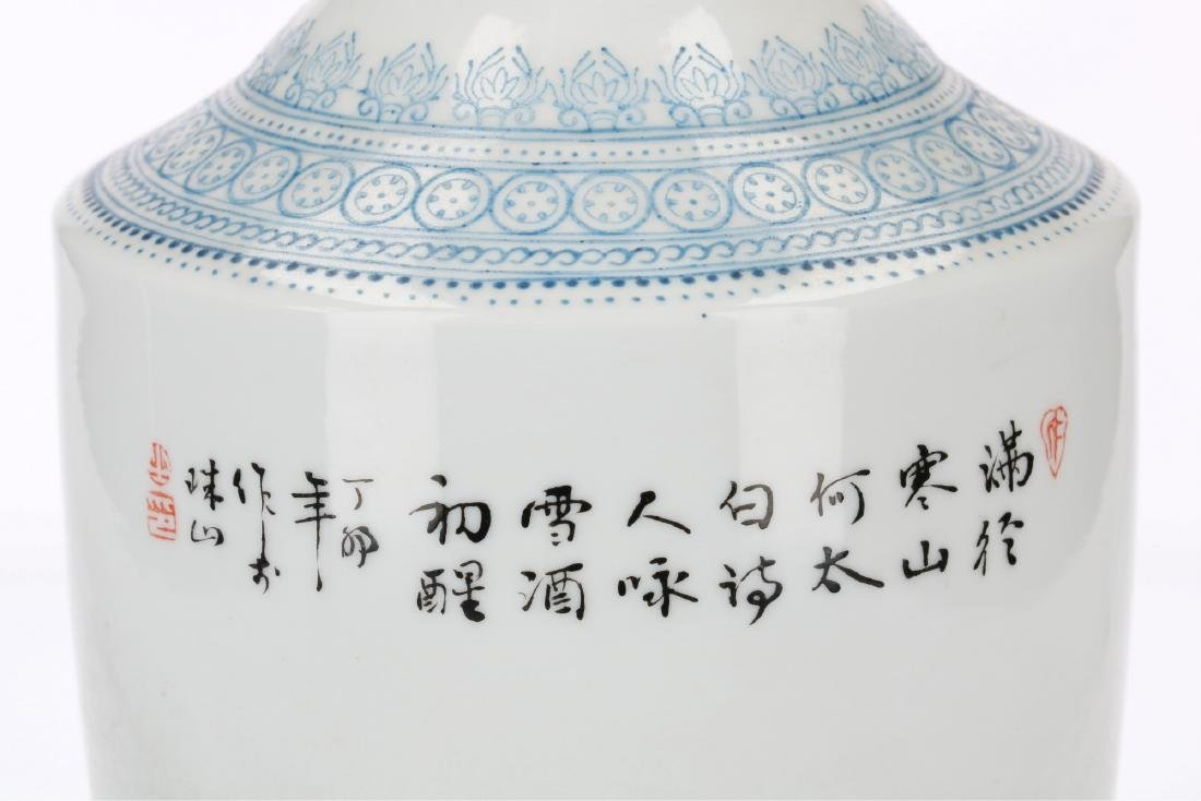 A polychrome eggshell porcelain vase, decorated with a - 6
