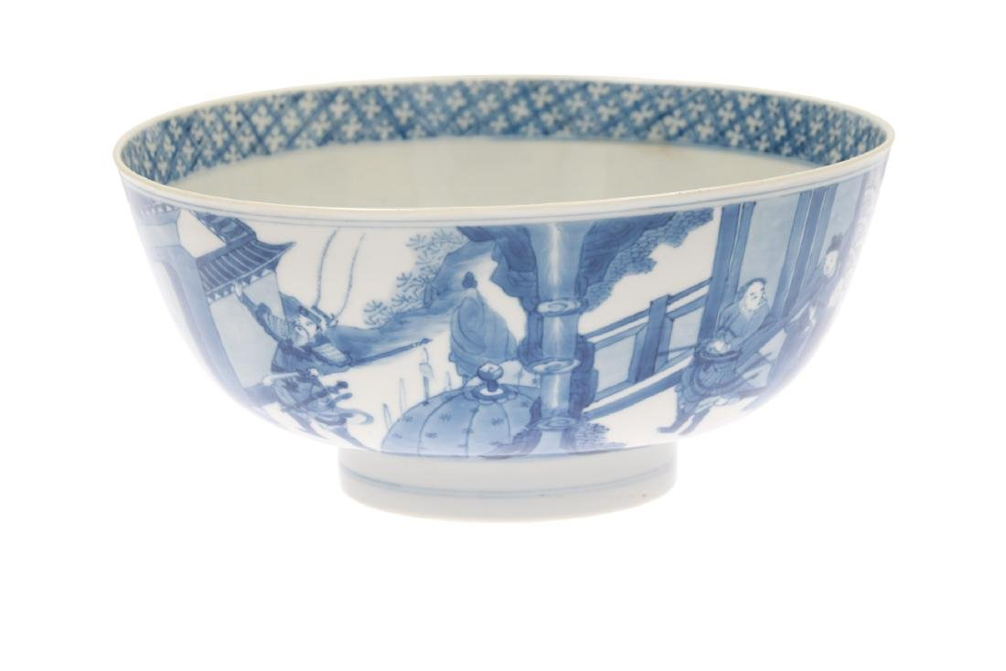 A blue and white porcelain bowl, decorated with