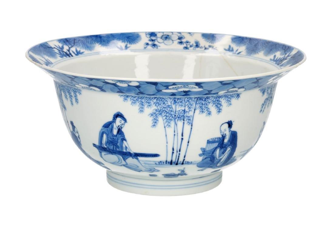 A blue and white porcelain 'klapmuts' bowl, decorated
