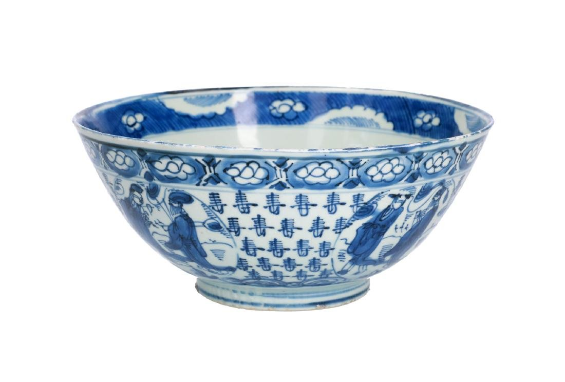 A blue and white 'kraak' porcelain bowl with a decor of