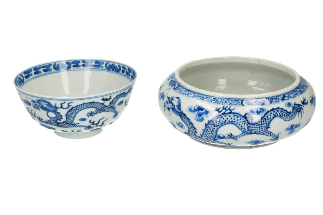 A blue and white porcelain bowl and brush washer,