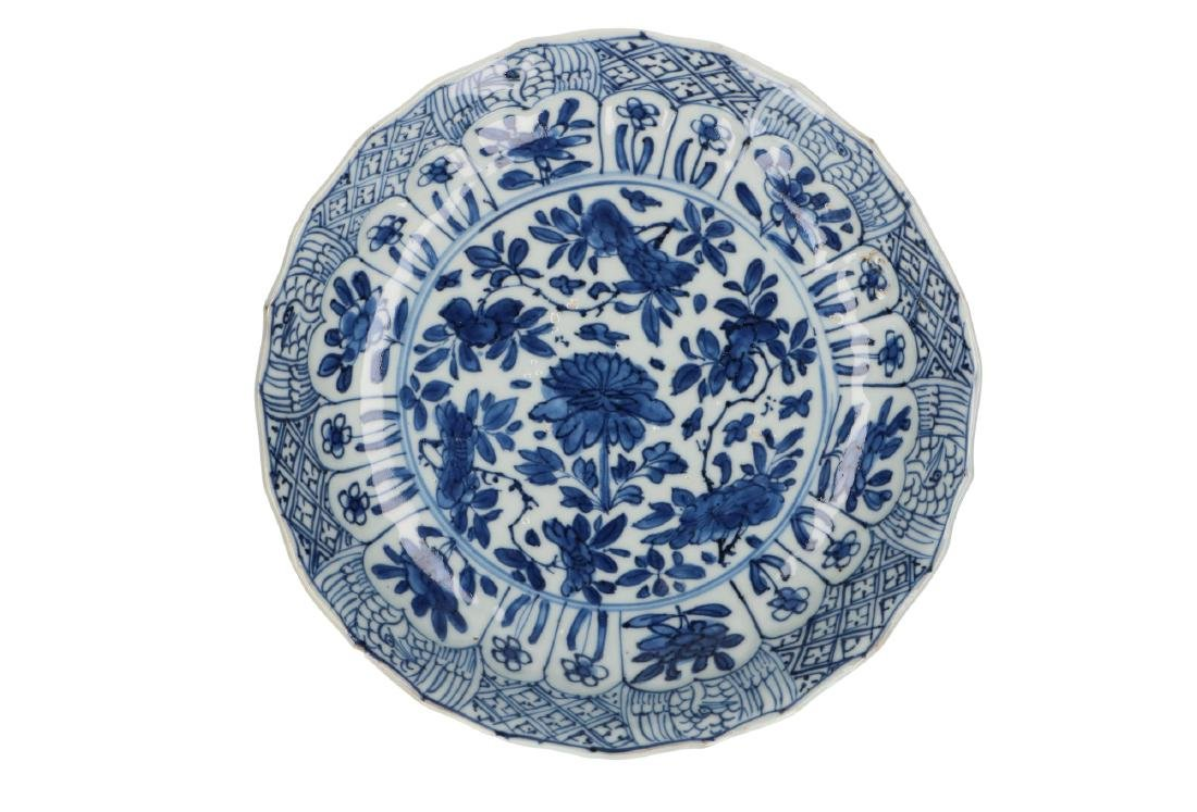 A lot of five blue and white porcelain deep dishes with