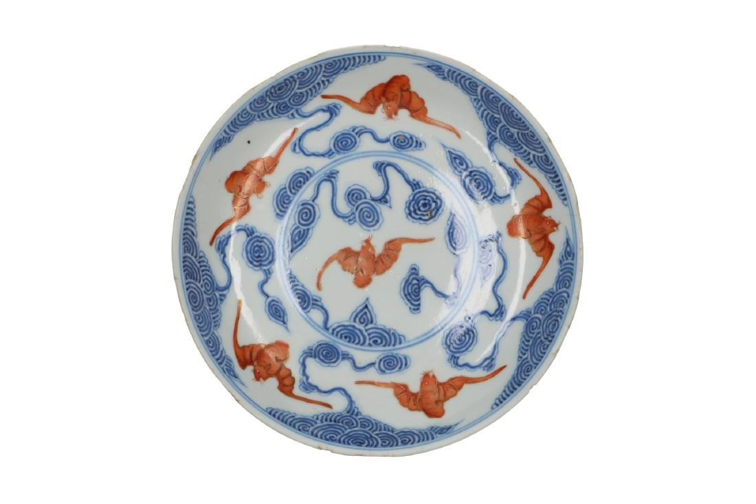 A pair of polychrome porcelain dishes decorated with - 2
