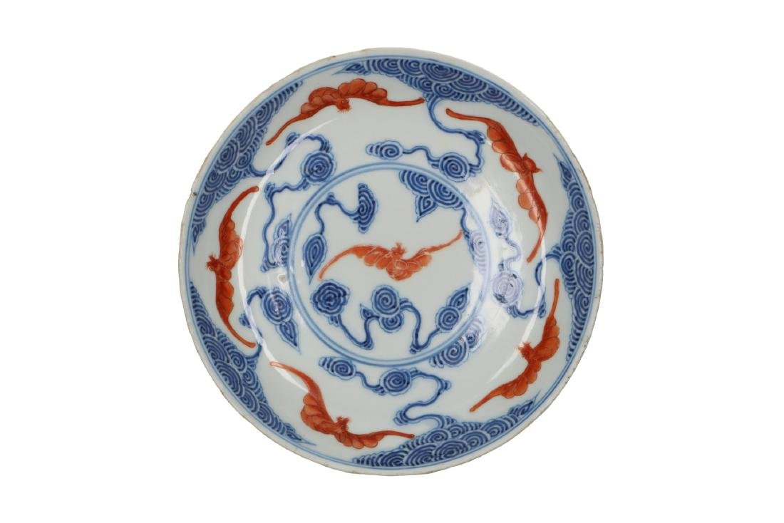 A pair of polychrome porcelain dishes decorated with - 3