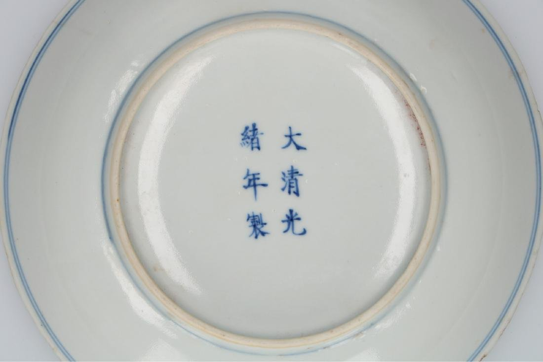 A pair of polychrome porcelain dishes decorated with - 4