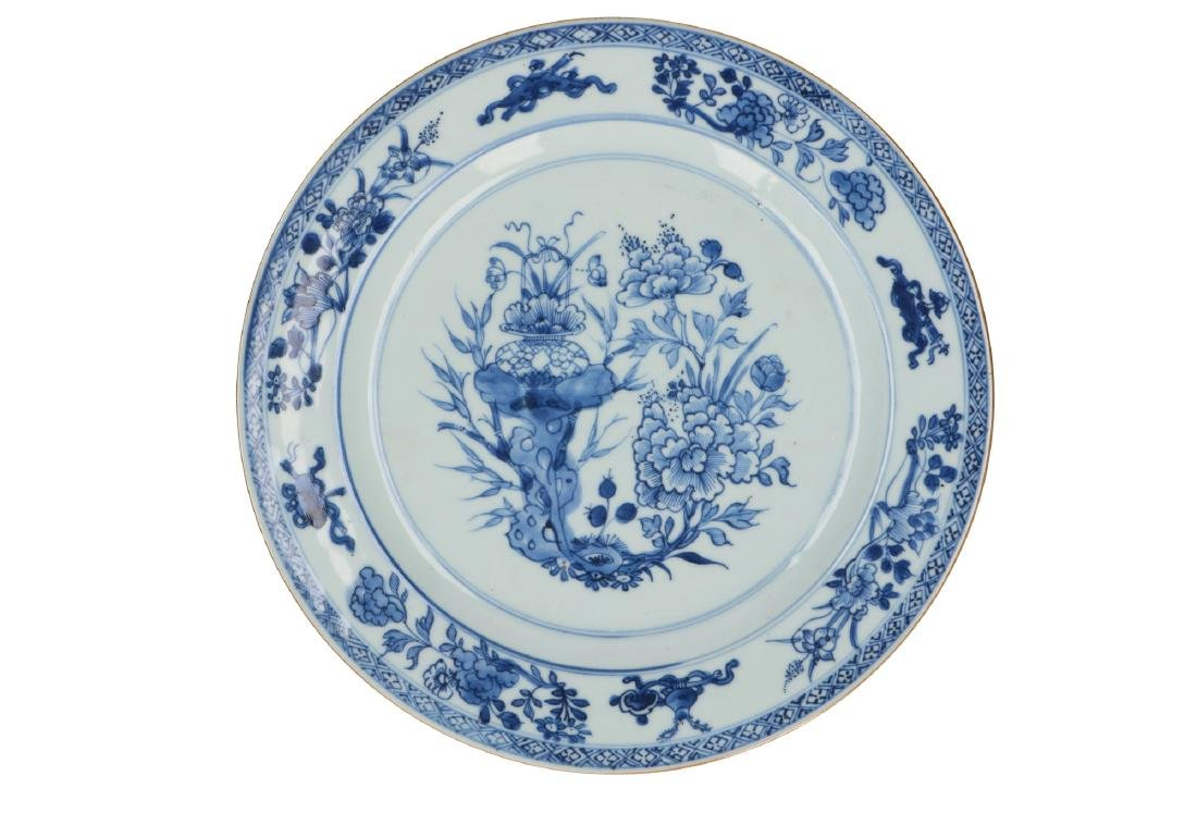 A lot of three blue and white porcelain dishes,