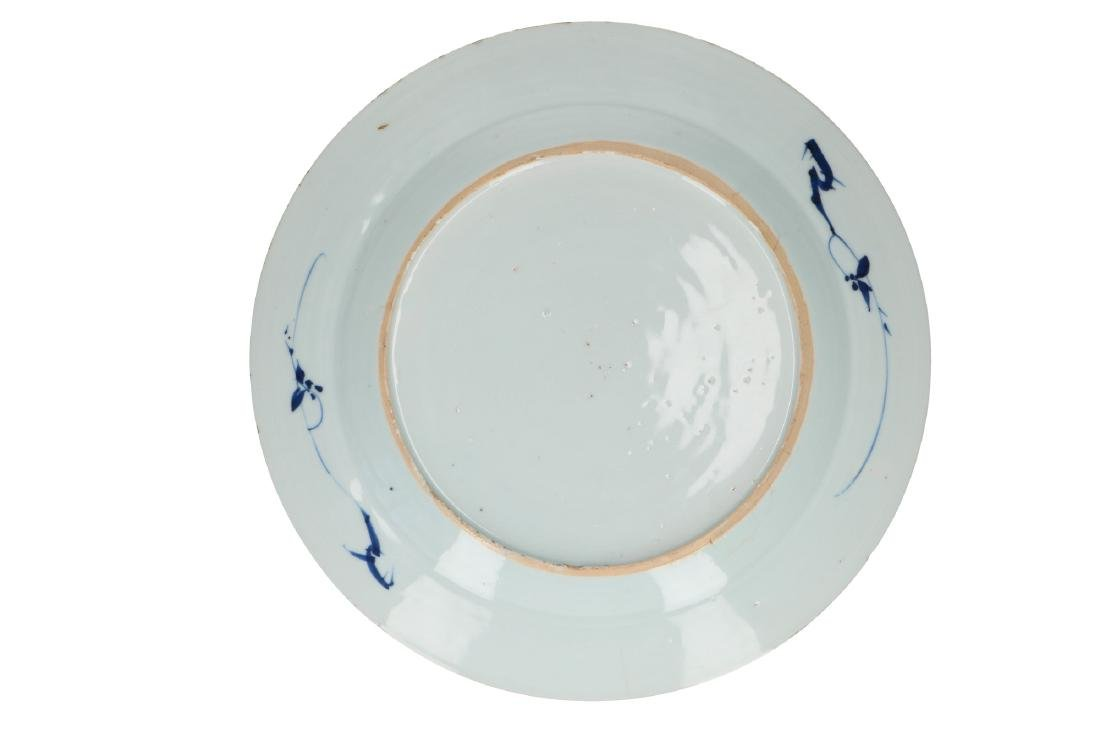 A lot of three blue and white porcelain dishes, - 2
