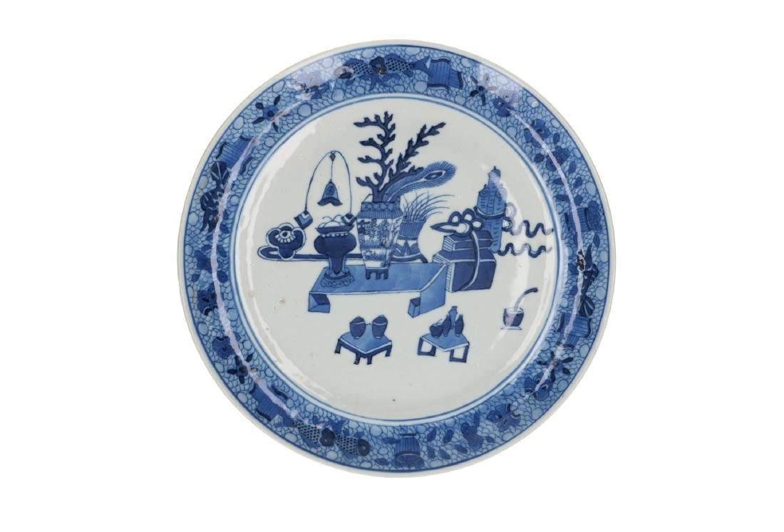 A lot of three blue and white porcelain dishes, - 3