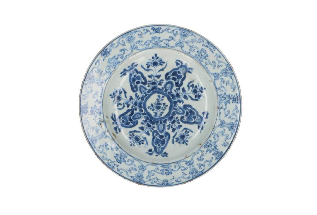 A lot of three blue and white porcelain dishes, - 5
