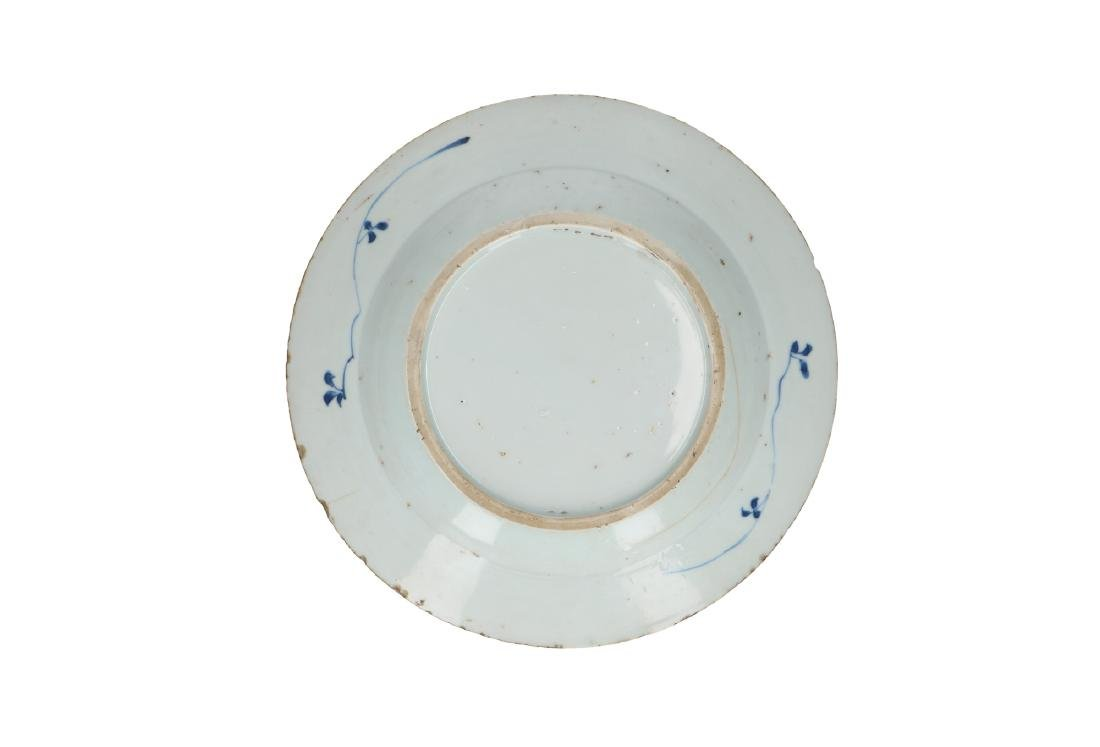 A lot of three blue and white porcelain dishes, - 6