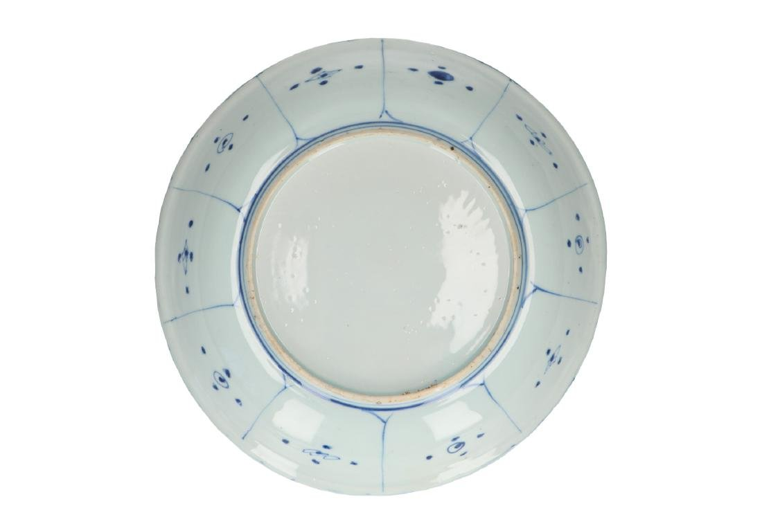 A blue and white 'kraak' porcelain charger, decorated