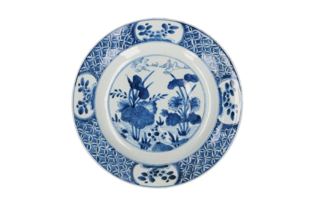 A pair of blue and white porcelain dishes, decorated