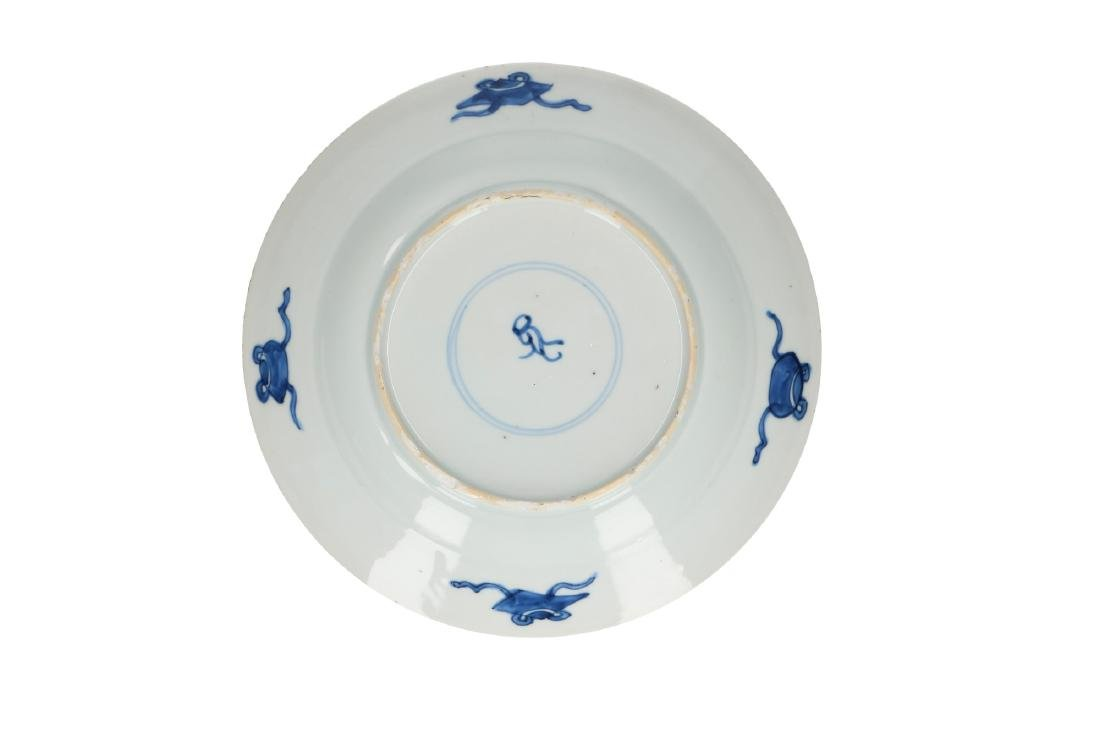 A pair of blue and white porcelain dishes, decorated - 2