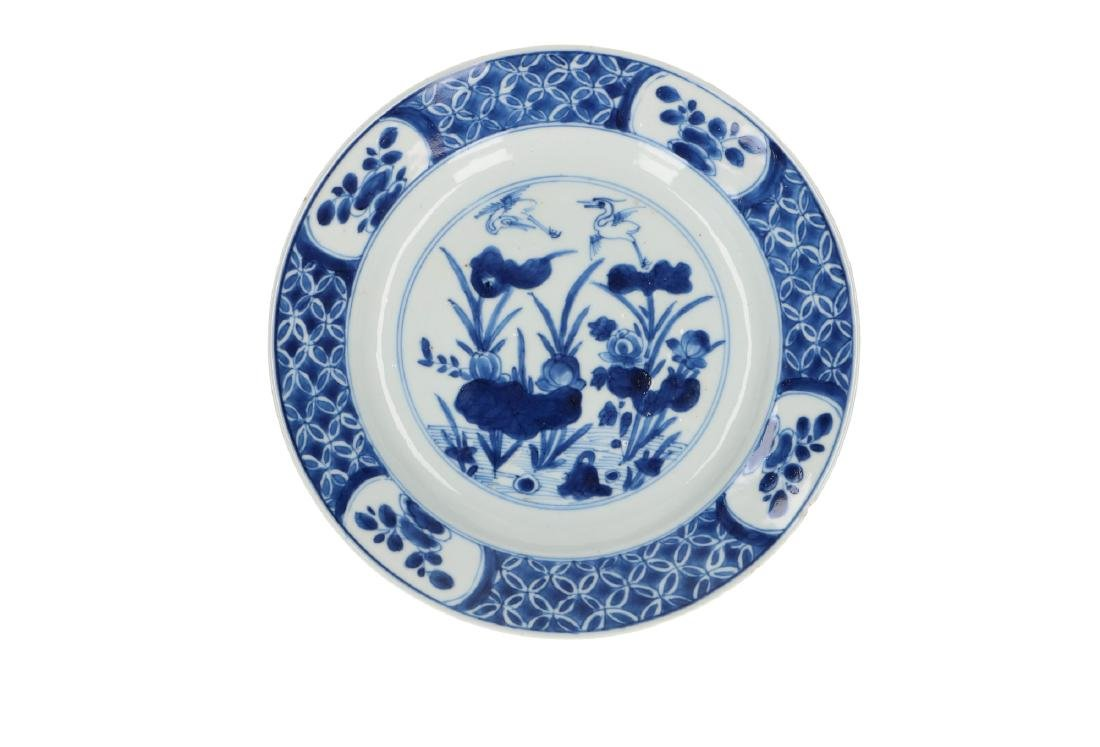A pair of blue and white porcelain dishes, decorated - 3