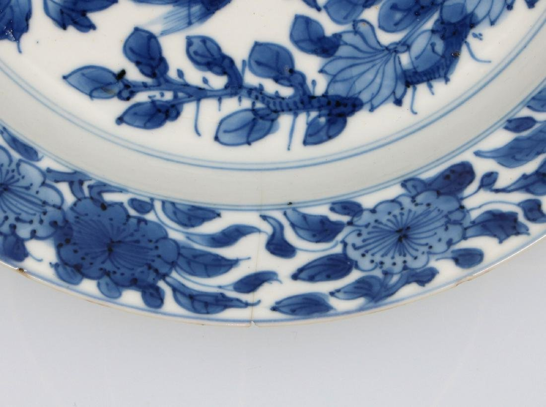 A blue and white porcelain dish with rare decor of - 2
