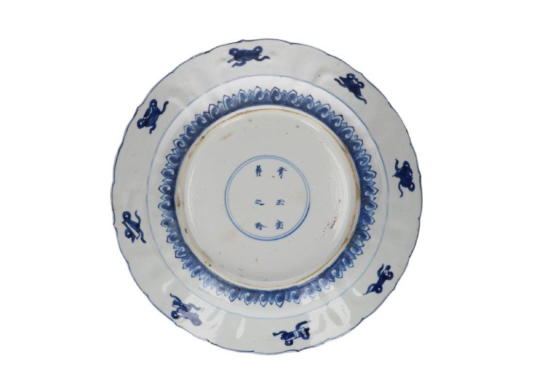A pair of blue and white porcelain dishes with floral - 2