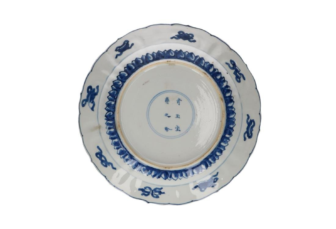 A pair of blue and white porcelain dishes with floral - 3