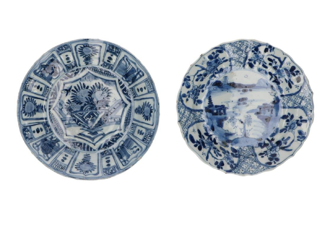 Two blue and white porcelain dishes: 1) decorated with