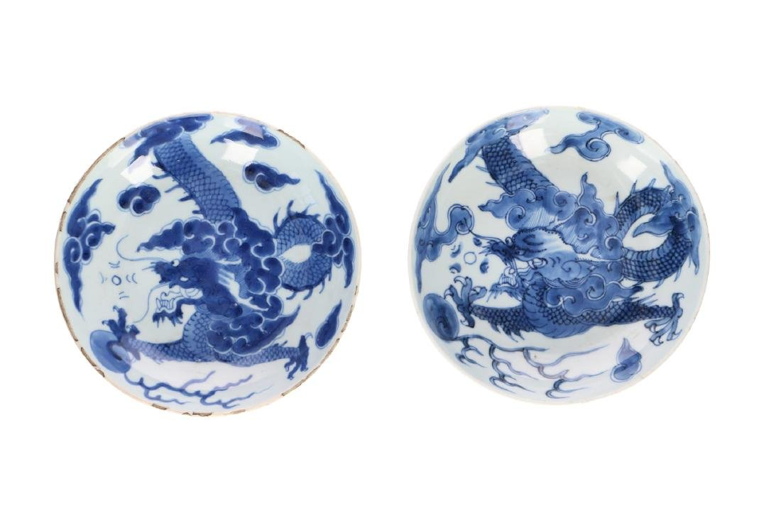 A pair of blue and white porcelain small dishes,