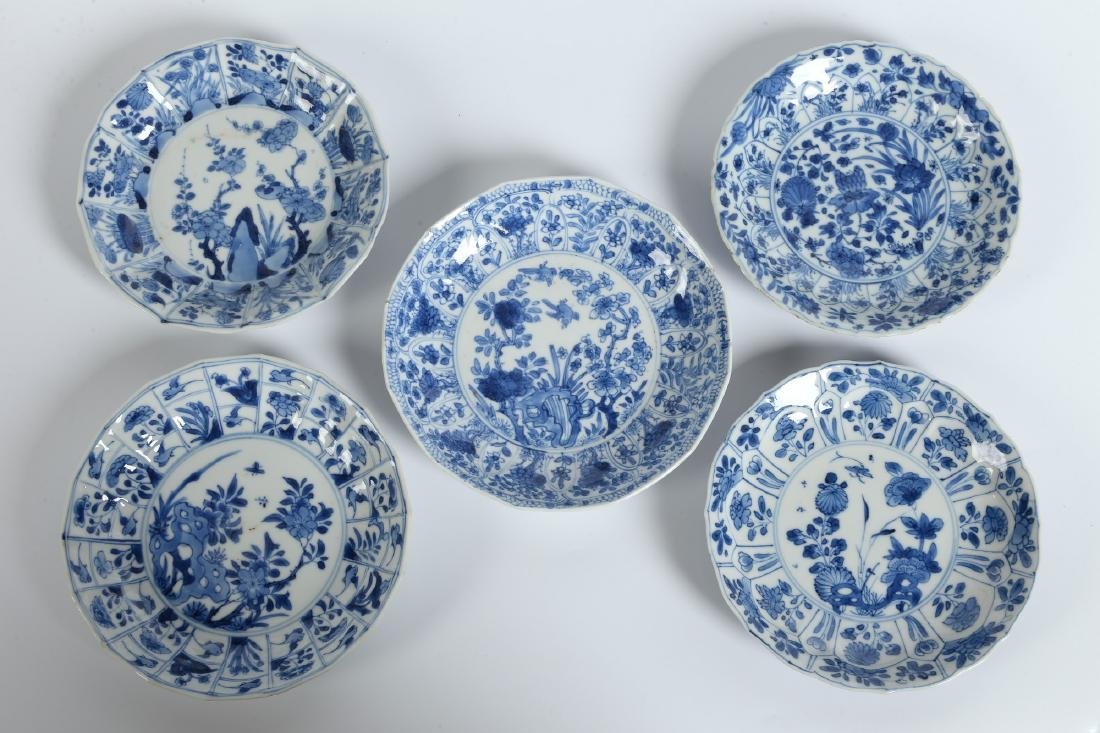 A lot of eight blue and white porcelain cups and 17