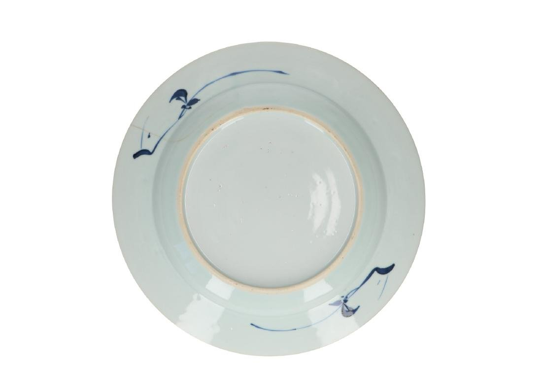 A lot of five blue and white porcelain dishes, of which - 2