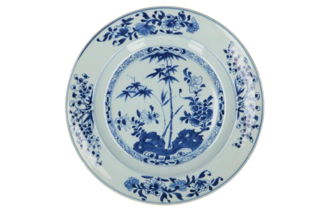 A lot of five blue and white porcelain dishes, of which - 3
