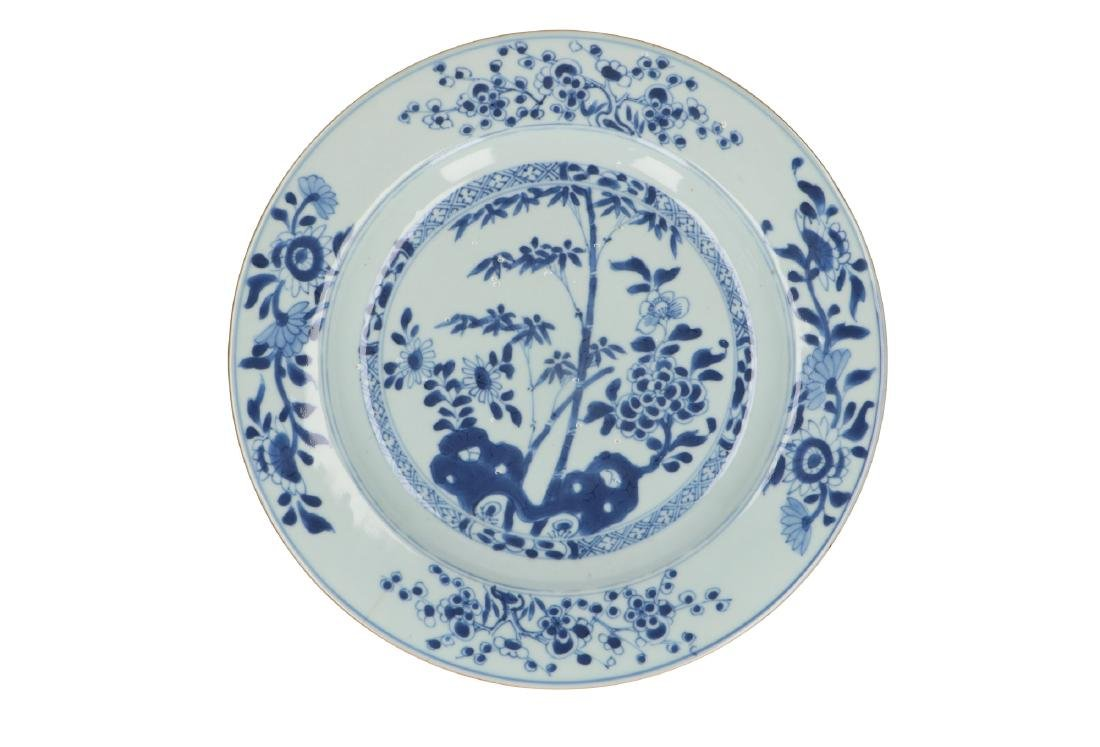 A lot of five blue and white porcelain dishes, of which - 5