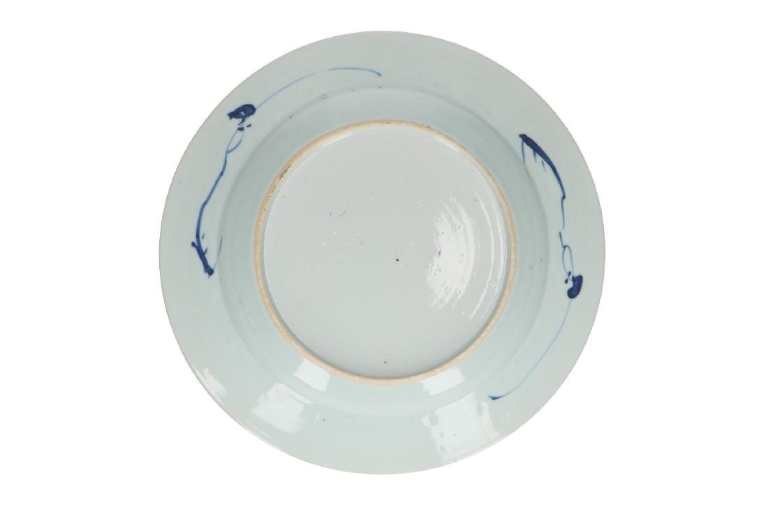 A lot of five blue and white porcelain dishes, of which - 6