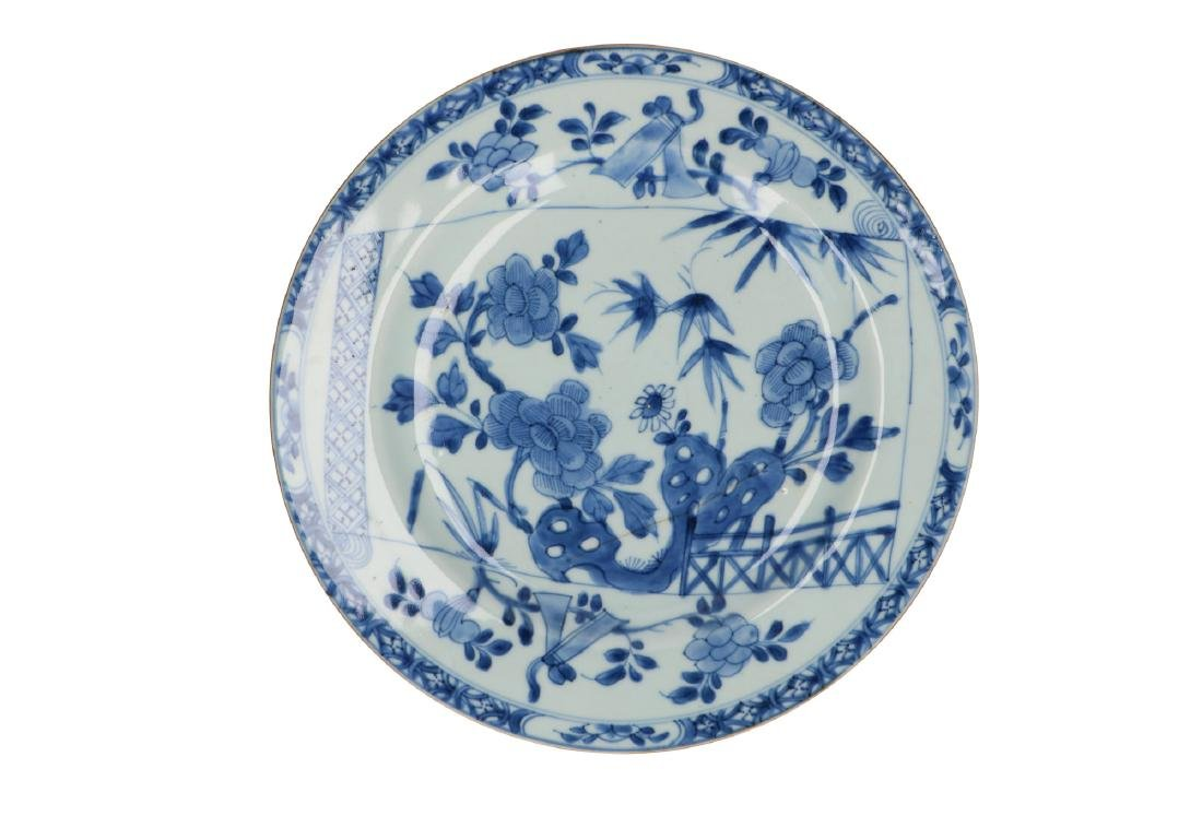 A lot of five blue and white porcelain dishes, of which - 7