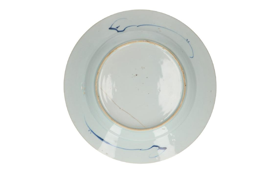 A lot of five blue and white porcelain dishes, of which - 8
