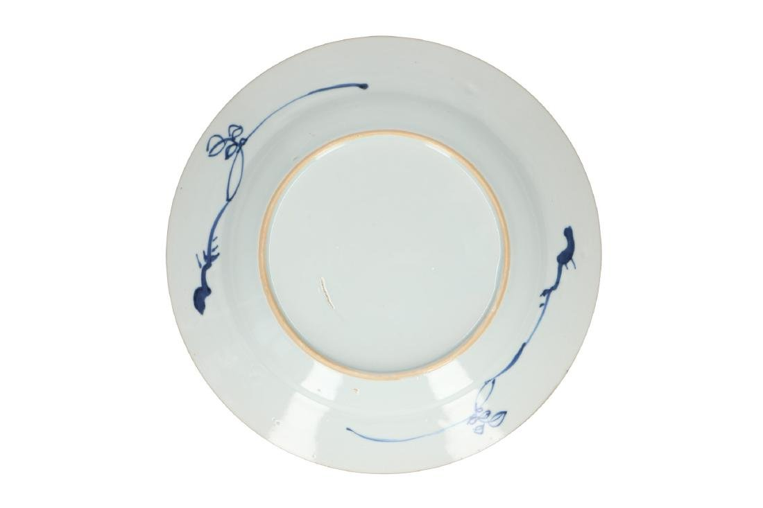 A set of ten blue and white porcelain plates with