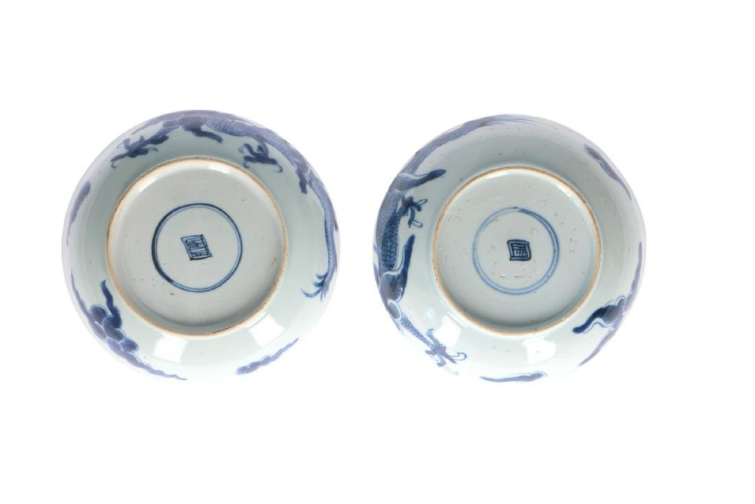 A set of four blue and white porcelain saucers, - 2