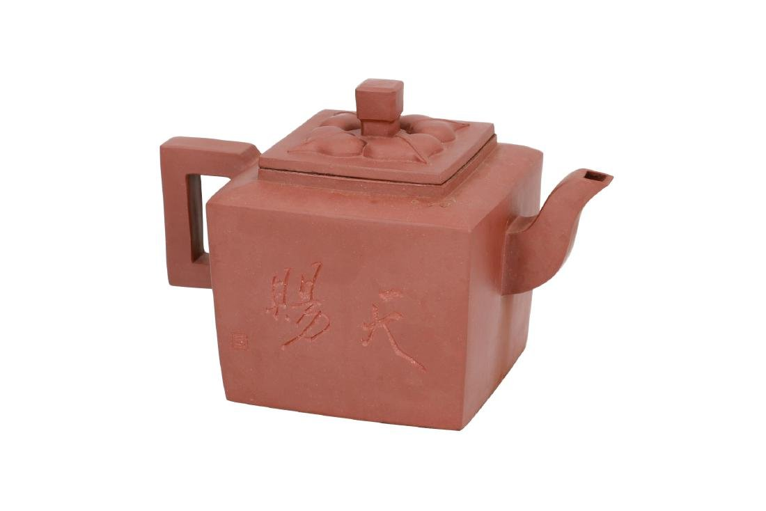 A square-shaped Yixing teapot with carved decoration of - 2