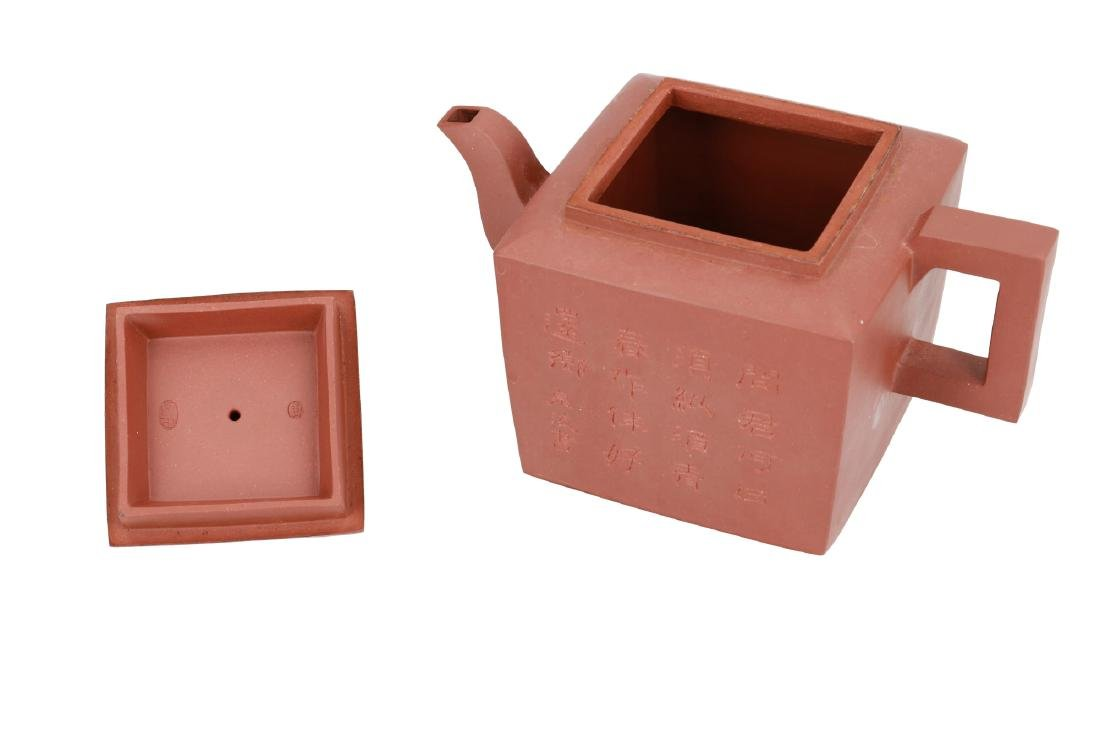 A square-shaped Yixing teapot with carved decoration of - 4