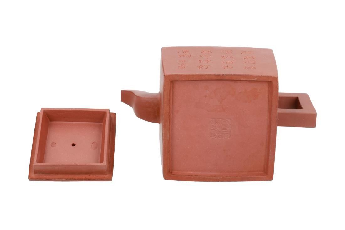 A square-shaped Yixing teapot with carved decoration of - 5
