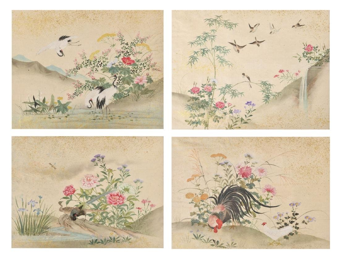 A lot of four watercolor drawings on rice paper