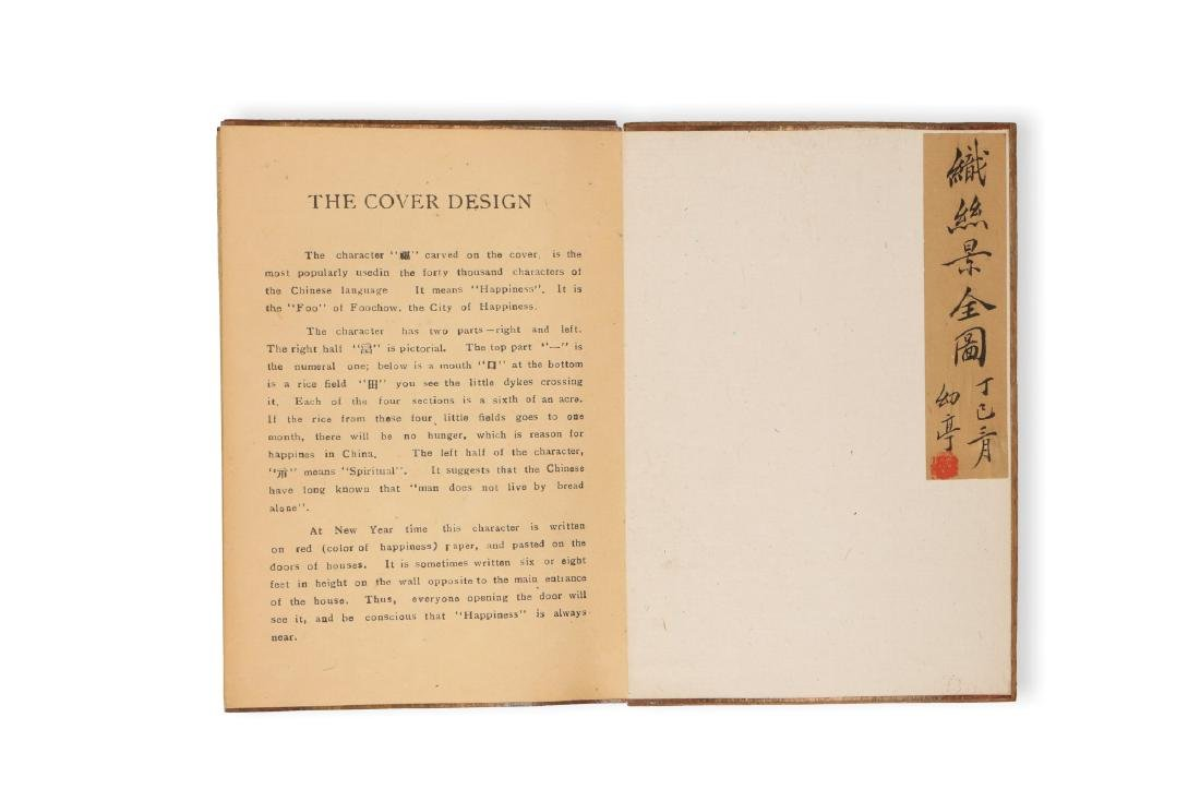 Book in English and Chinese about the production of - 10