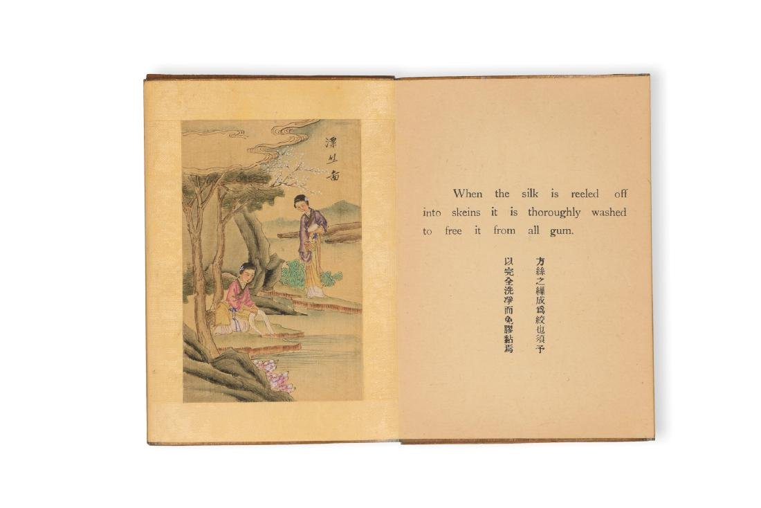 Book in English and Chinese about the production of - 5