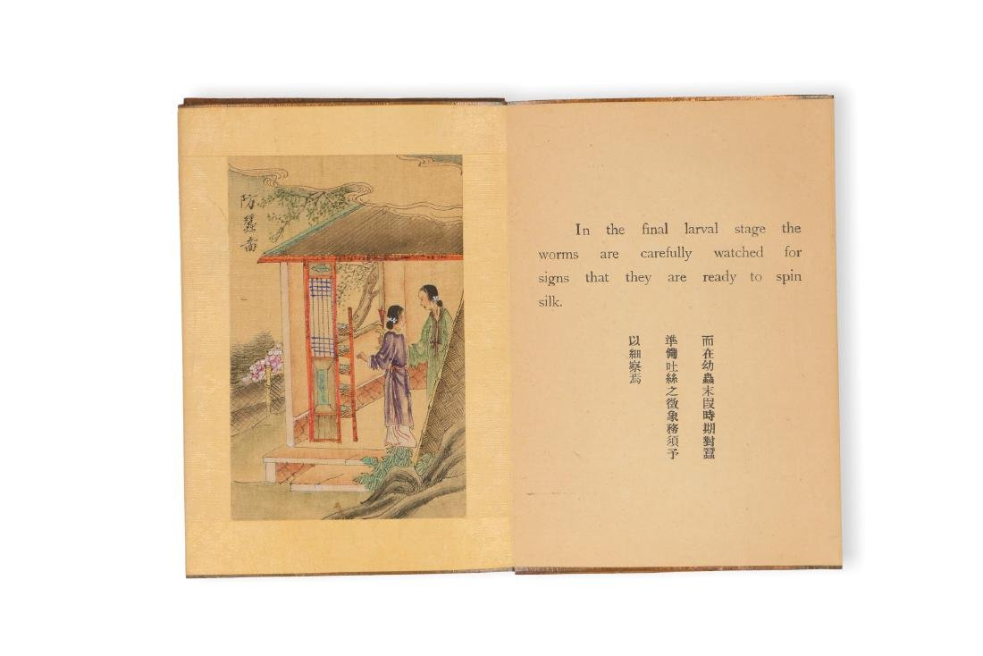 Book in English and Chinese about the production of - 8