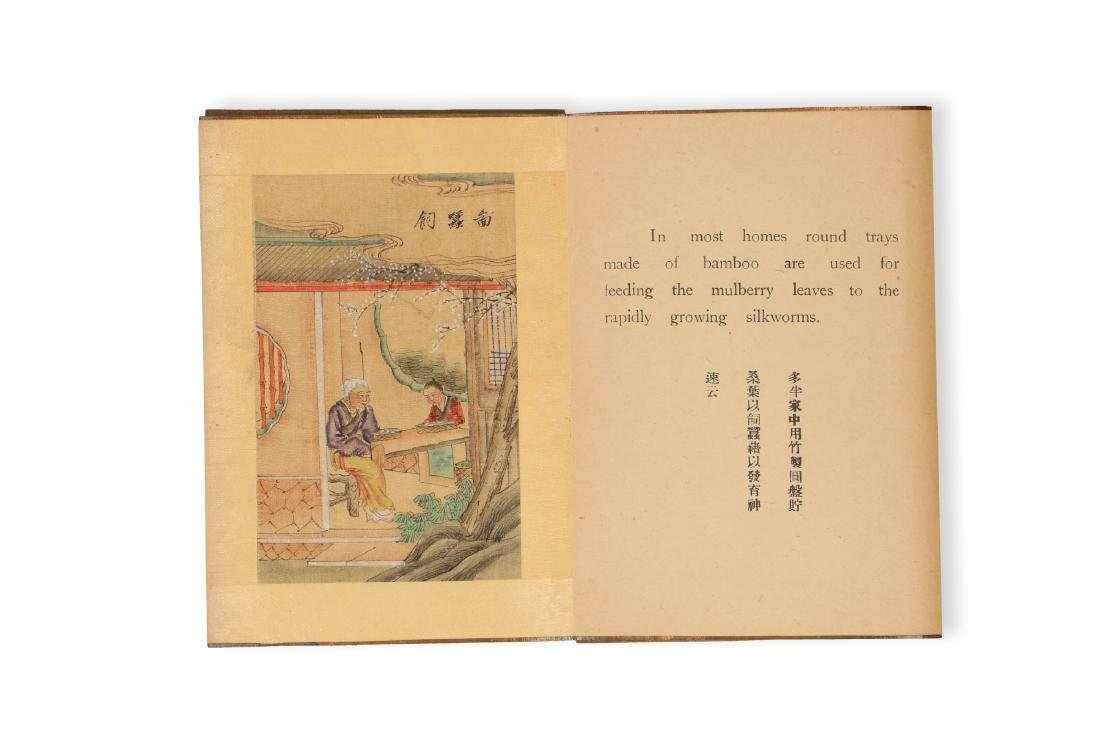 Book in English and Chinese about the production of - 9