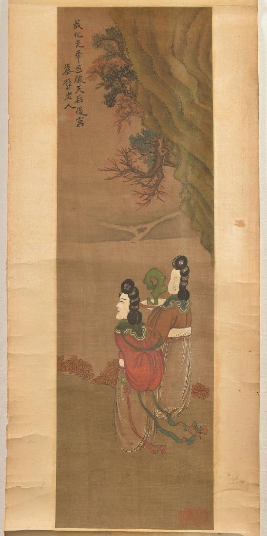 A lot of 10 scrolls, depicting i.a. figures, flowers