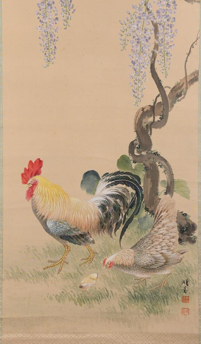 Silk scroll depicting a rooster, mother hen and - 3