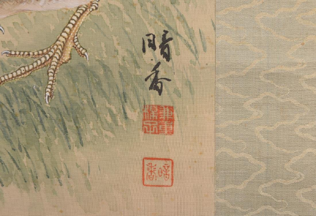 Silk scroll depicting a rooster, mother hen and - 4