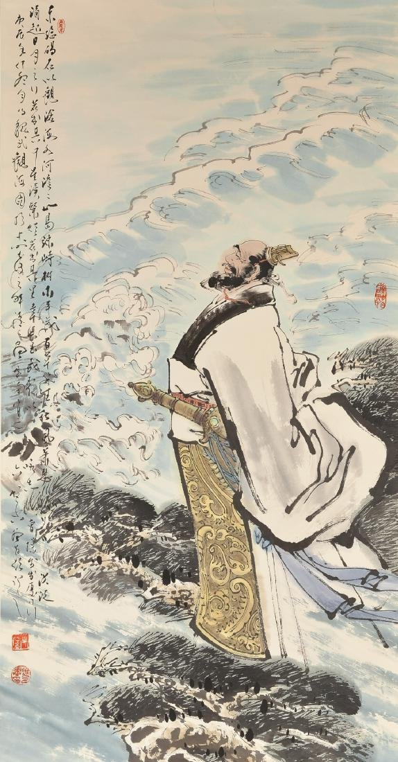 A scroll depicting Cao Cao, a warlord and later king of