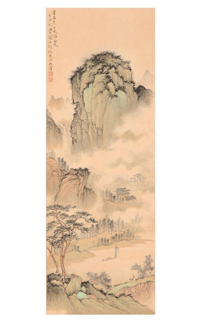 Yang Shi Lang (1915-2000) Scroll depicting a