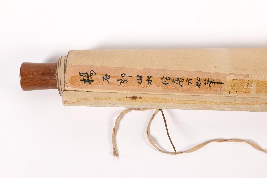 Yang Shi Lang (1915-2000) Scroll depicting a - 4