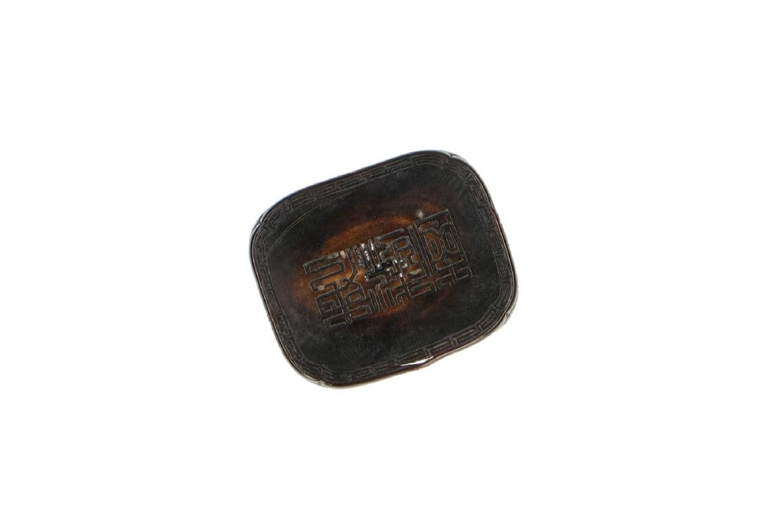A horn miniature table. Marked with seal mark. China,